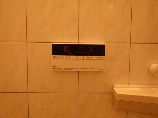 風呂リモコン RC‐D101SE