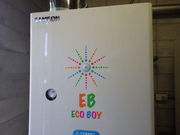 新たにとりつけた蒸気ボイラー  サムソン製 EB-350N