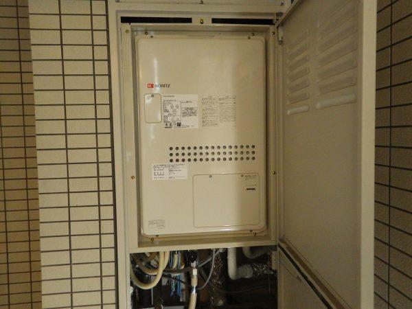 ノーリツ製 給湯暖房機  GQH-2443AWX3H-H-DX BL