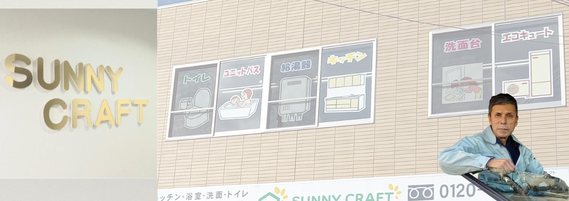 紺 ピンク ソーシャルマーケター YouTubeサムネイル (9)