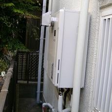大阪府箕面市 電気温水器からガス給湯器への取替え工事サムネイル