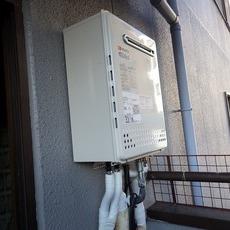 兵庫県神戸市 K様邸 ガスふろ給湯器取替え工事サムネイル