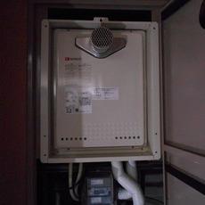兵庫県神戸市 T様邸 ガスふろ給湯器取替え工事サムネイル