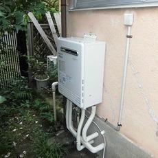 東京都目黒区 K様邸 ガスふろ給湯器取替え工事サムネイル