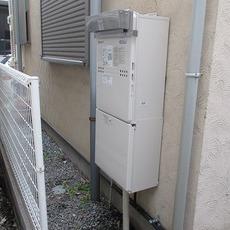 東京都品川区 Y様邸 暖房付ガスふろ給湯器取替え工事サムネイル