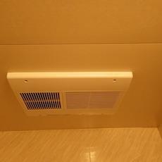 兵庫県宝塚市 K様邸 浴室乾燥機取り付け工事サムネイル