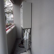 兵庫県川西市 T様邸 暖房付ガスふろ給湯器取替え工事サムネイル