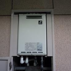 大阪府箕面市 ガス給湯器 取替え工事 サムネイル