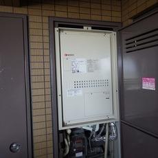 大阪府吹田市 ガス給湯器取替工事 GQH-2443AWXD-TB-DX BLサムネイル