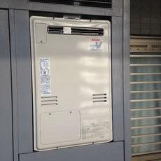 神奈川県横浜市 暖房付きガスふろ給湯器取替工事 RUFH-V2403AW(B)サムネイル