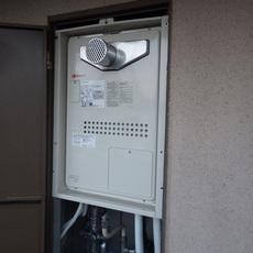 川西市 暖房付きガスふろ給湯器取替工事 GTH-2444SAWX3H-T-1 BLサムネイル