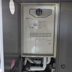 神戸市 暖房付きガスふろ給湯器取替工事 GQH-2443AWXD-T-DX BLサムネイル