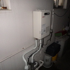 大阪市 ガス給湯器取替工事 GQ-1037Wサムネイル