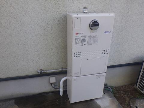 兵庫県川辺郡 ガス給湯器取替工事 GTH-C2450SAW3H BLサムネイル