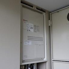 兵庫県西宮市 ガス給湯器取替工事 GTH-2444AWX6H-H-1 BLサムネイル