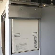 神奈川県藤沢市 ガス給湯器取替工事 RUFH-A2400AWサムネイル