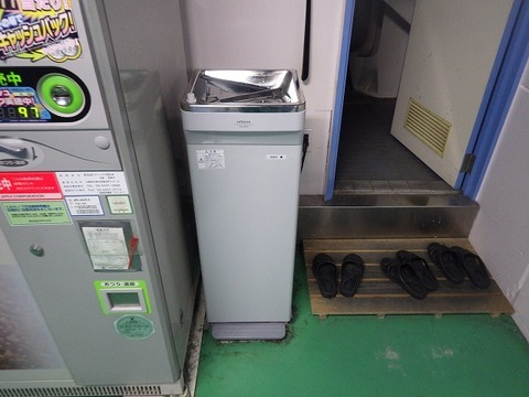 大阪府大阪市 ウォータークーラー取替工事 RW-226PDサムネイル