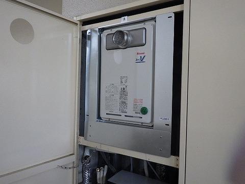 兵庫県西宮市 ガス給湯器取替工事 RUJ-V1611T(A)サムネイル