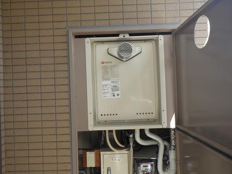 兵庫県西宮市 ガス給湯器取替工事 GT-2460AWX-T BLサムネイル