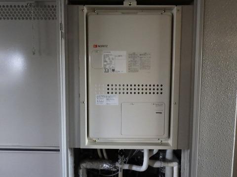 兵庫県西宮市 ガス給湯器取替工事 GQH-2443AWXD-TB-DX BLサムネイル