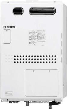 GQH-2443-W