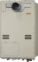暖房付きガスふろ給湯器 RUFH-A2400SAT2-3 リンナイサムネイル